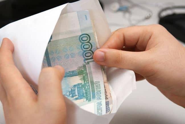 Рис. 1. Оплата труда в конверте сегодня уменьшает пенсионное обеспечение в будущем