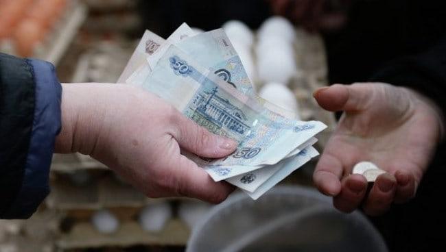 Рис. 2. С зарплаты пенсионеров удерживаются стандартные налоги