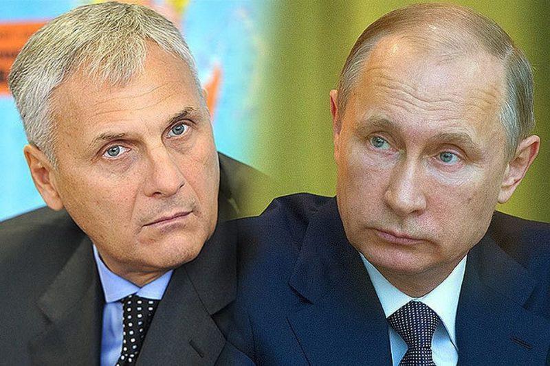 Рис.4. А. Хорошавин был снят с должности Президентом РФ с формулировкой «В связи с утратой доверия».