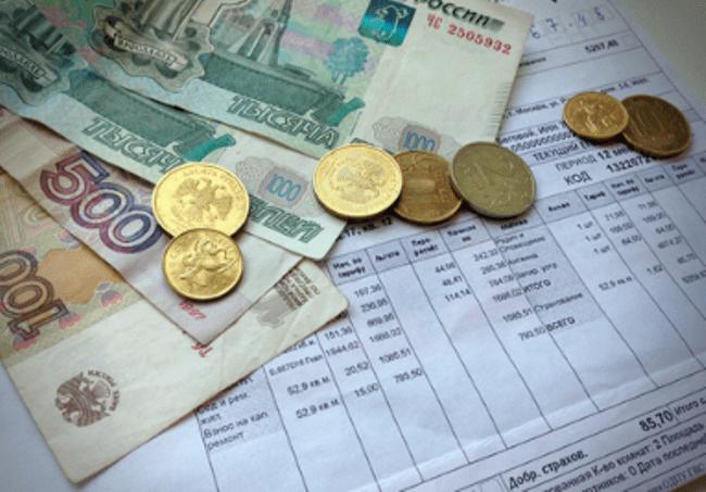 Рисунок 4. Прежде чем платить по счетам, сравните цифры в платежках за разные месяцы