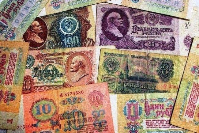 Фото 1. Интересно, что и средний размер пенсий в то время был равен 150 рублям
