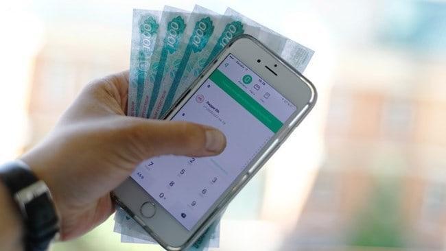 Перевел деньги не на тот номер телефона сбербанк онлайн