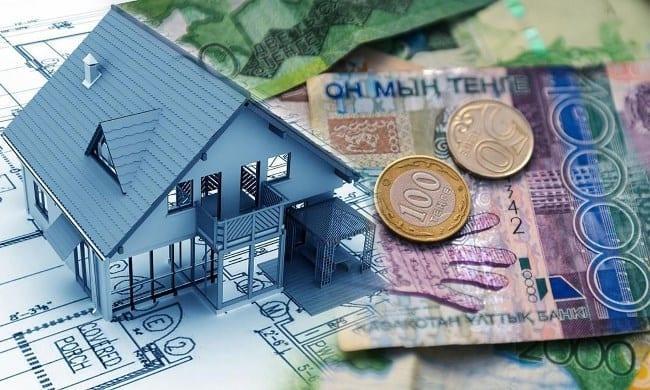 самые низкие кредиты в банках казахстана займы под проценты от частных лиц в воронеже