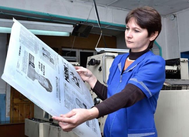 Рис 5. Интернет вытеснил бумажные газеты и журналы, а вместе с ними и работников печатных СМИ.