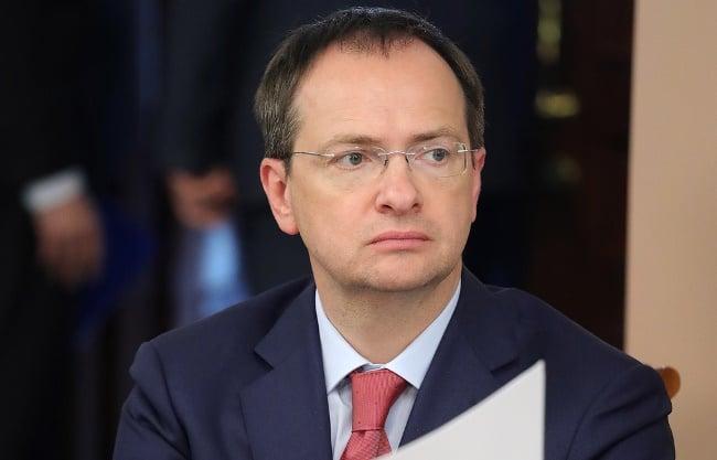 Рис 7. Доход Владимира Мединского составил 45,0 млн руб.