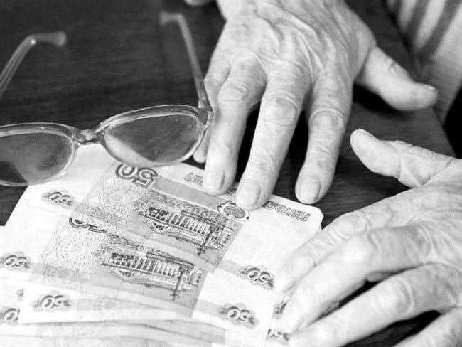 Рис. 1. Не всегда высокая зарплата – гарантия достойных выплат в старости