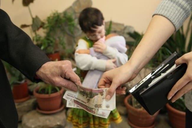 Рис. 1. Выплаты повысят всем социально незащищенным гражданам