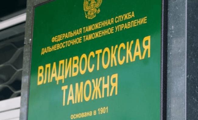 Рисунок 1. Больше всех получают сотрудники Владивостокской таможни