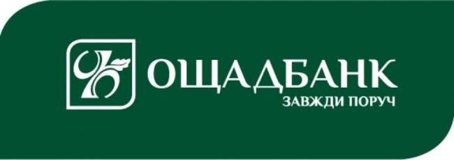 Рисунок 2. Логотип «Ощадбанка»