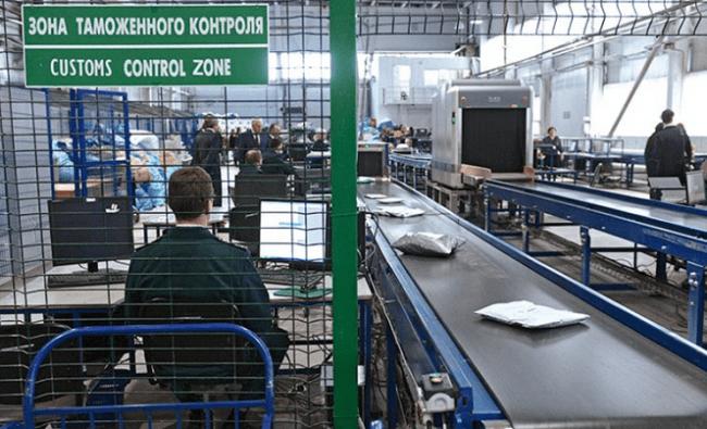 Рисунок 3. Зона таможенного контроля в грузовом терминале аэропорта Шереметьево