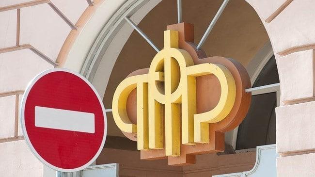 Рисунок 5. Отзыв лицензии НПФ не станет причиной потери пенсионных накоплений