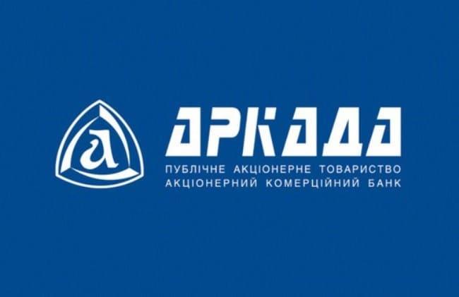Рисунок 6. Логотип коммерческого банка «Аркада»