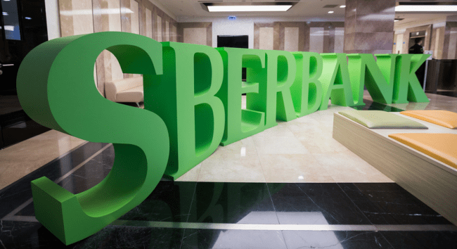 Изображение - Дивиденды сбербанка в 2019 году Skolko-mozhet-vyplatit-dividendov-Sberbank-v-2019-godu-prognozy-yekspertov-kopiya