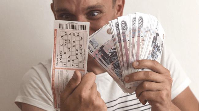 ставке облагаются по выигрыши в лотерею