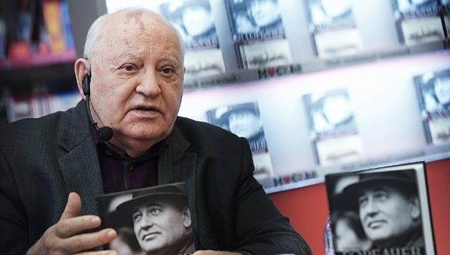 Рис 2. В своей книге «Остаюсь оптимистом» бывший глава СССР рассказал, как он двигался к власти.