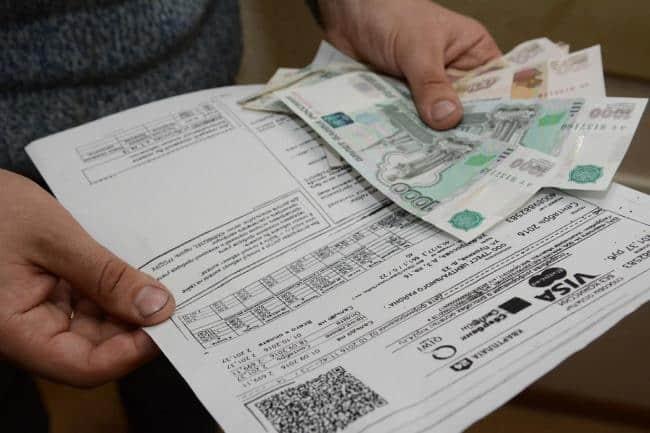 Изображение - Какая комиссия берется в сбербанке при оплате квитанции Ris.-1.-V-kvitancii-ne-ukazyvaetsya-razmer-komissionnogo-sbora