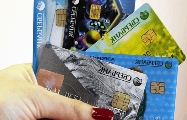Рис. 1. Виды кредитных карт Сбербанка России