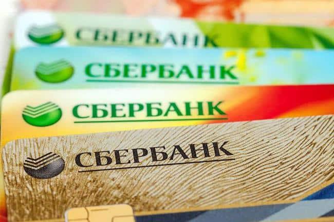 Рис. 2. Карты Сбербанка России с кредитным лимитом