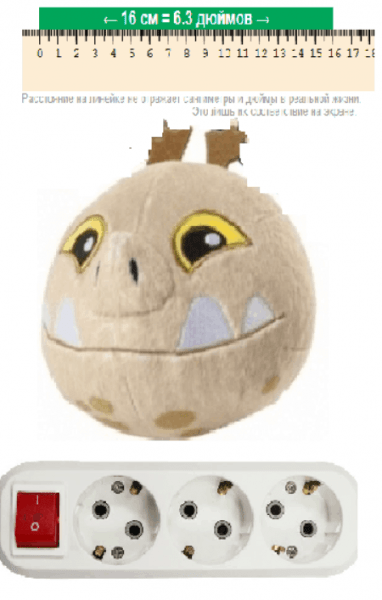 Рис. 2. Размер подушки-игрушки ‒ всего лишь 16 см или 6,3 дюйма