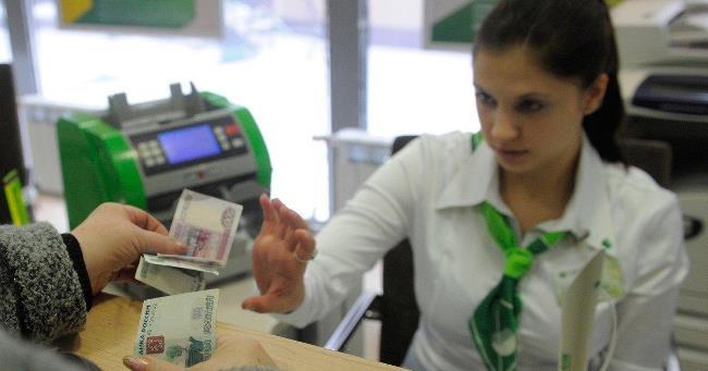 Изображение - Какая комиссия берется в сбербанке при оплате квитанции Ris.-2.-Samaya-vysokaya-komissiya-3-uderzhivaetsya-pri-oplate-cherez-kassu-Sberbanka