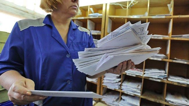 Рис. 2. В письмах часто содержится важная информация
