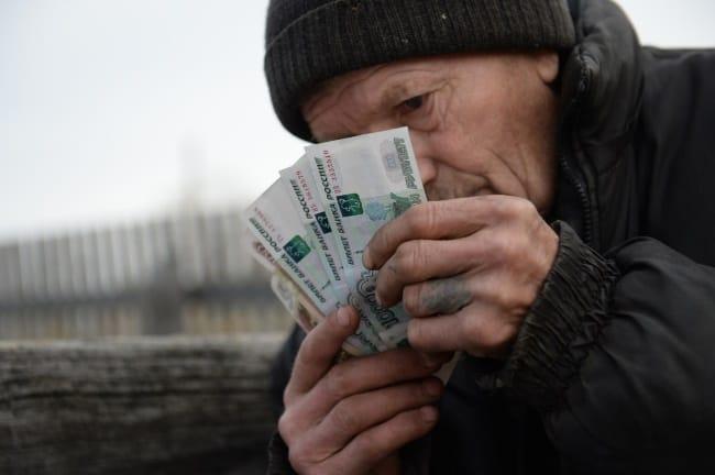 Рис. 2. В январе прибавку получили только неработающие пенсионеры