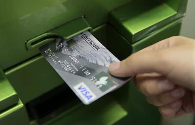 Рис. 3. Оплата онлайн или картой более выгодна, чем наличными