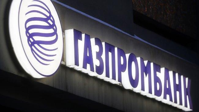 Рисунок 10. Логотип Газпромбанка