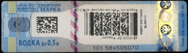 Рисунок 2. Внешний вид акцизной марки