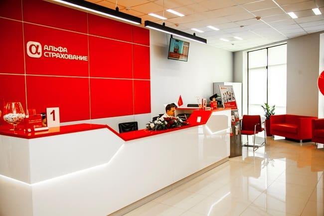 Рисунок 4. Один из офисов компании «АльфаСтрахование» в Краснодаре