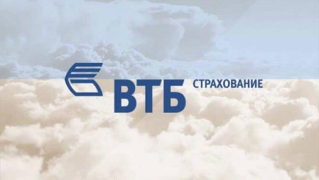 Рисунок 5. Логотип «ВТБ Страхование»