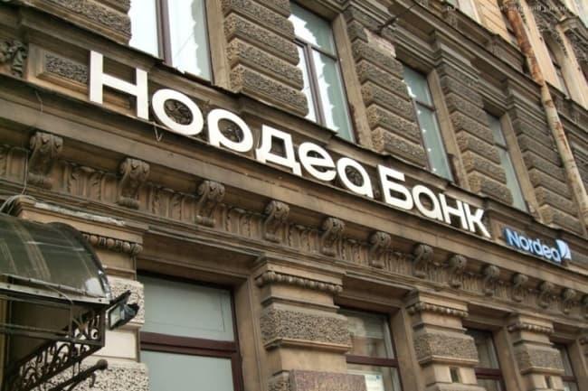 Изображение - Рейтинг надежности банков россии Risunok-6.-Otdelenie-Nordea-Bank
