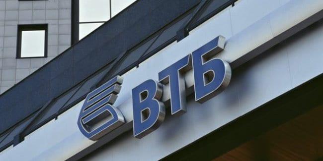 Изображение - Рейтинг надежности банков россии Risunok-7.-Otdelenie-VTB