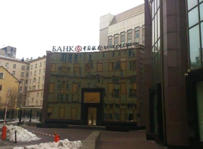 Рисунок 8. Отделение китайского банка в Москве