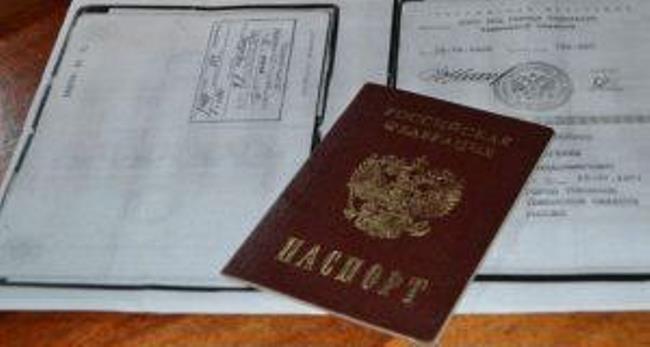 создание копии паспорта онлайн