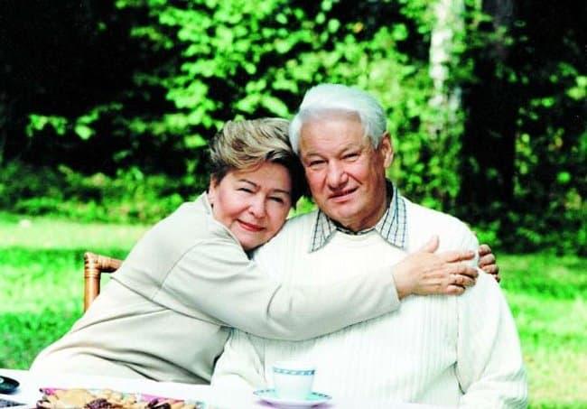 Рис 2. Наина и Борис Ельцины