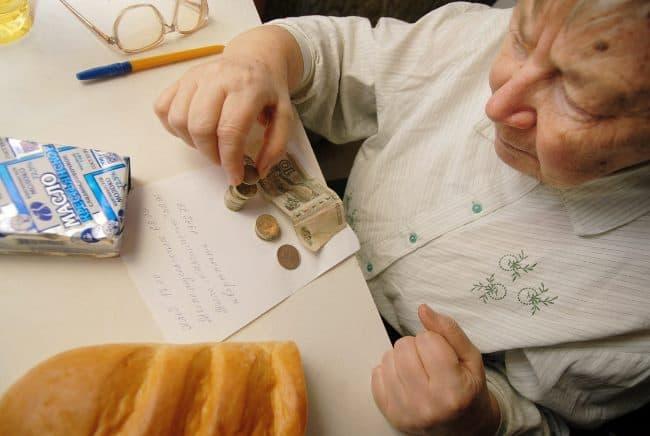 Рис. 1. Пересчет предусмотрен для пенсионеров с минимальными доходами