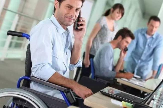 Рис. 3. Работа в офисе доступна при наличии физических ограничений