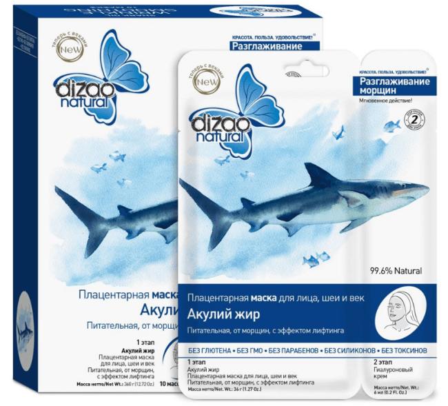 Рисунок 1. Из экстракта печени акулы часто делают маски и кремы