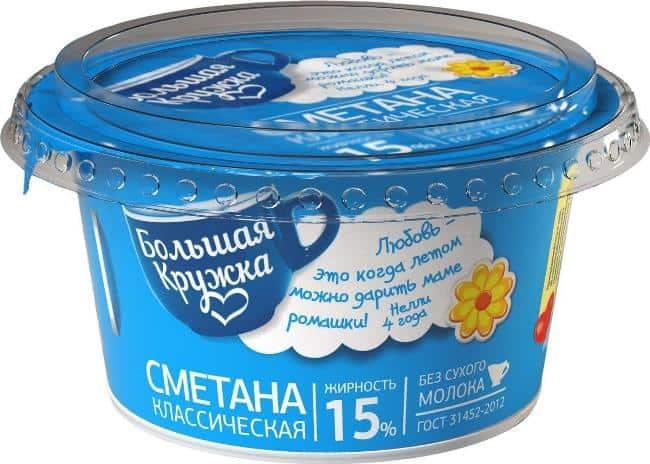 Рисунок 2. Продукт «Большая кружка» признан специалистами Роскачества одним из лучших на рынке России
