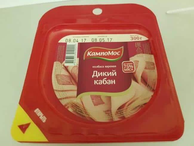 Рисунок 3. Название не всегда отражает реальный состав: продукт «Дикий кабан» состоит из свинины и говядины