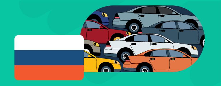 Количество зарегистрированных автомобилей по регионам