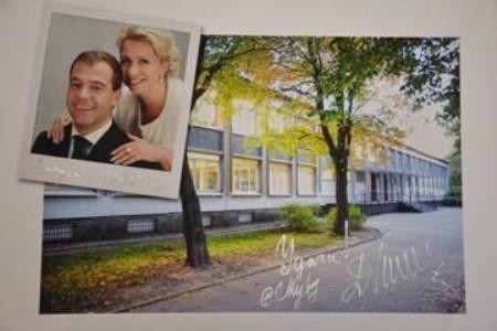 Фото супругов школе на память