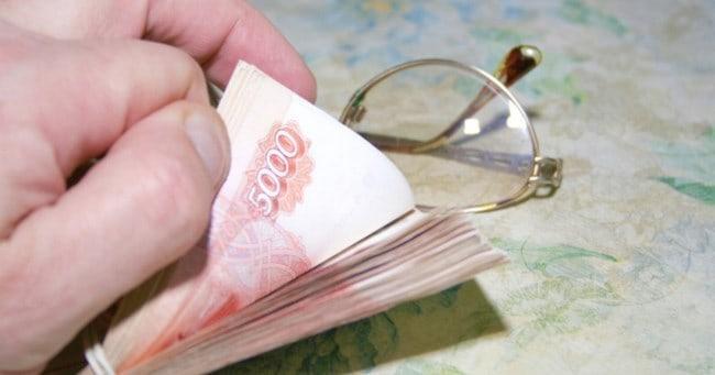 Денежные обязательства на депонированную зарплату