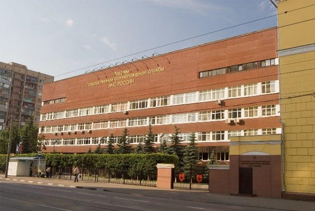 Рис. 1. Академия МЧС России