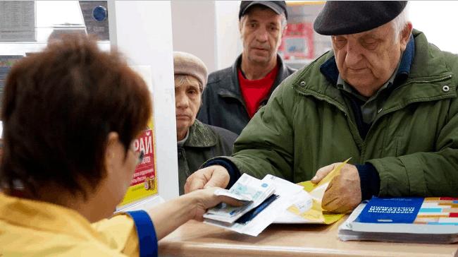Рис. 1. Недополученные средства выплачиваются родным, проживающим с умершим пенсионером