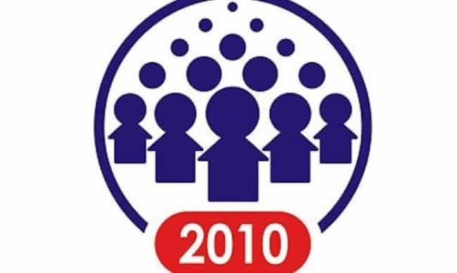 Рис. 2. Логотип ВПН-2010