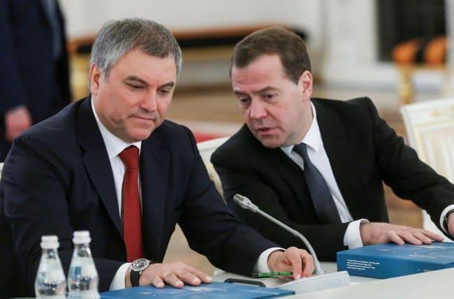 Рис. 2. С Д. Медведевым