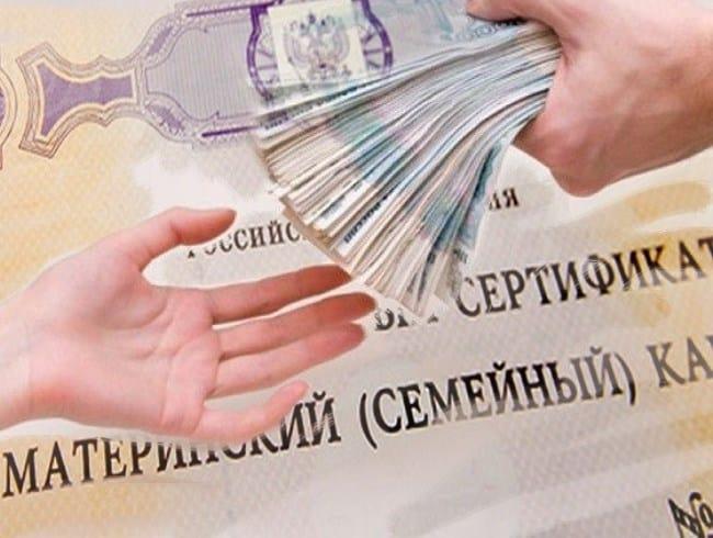 Рис. 3. Материнский капитал на накопительном счете ежегодно увеличивается за счет инвестирования