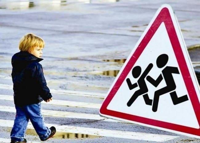 Рис. 3. Необходимость переходить оживленную улицу стала причиной перевода в новый детсад